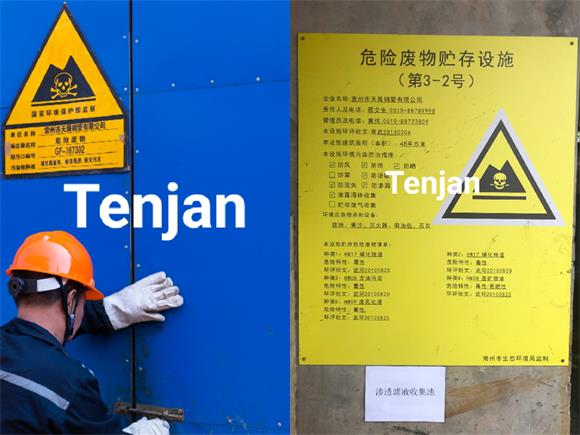 Hazardous Waste Warning Signs and Operation Procedures