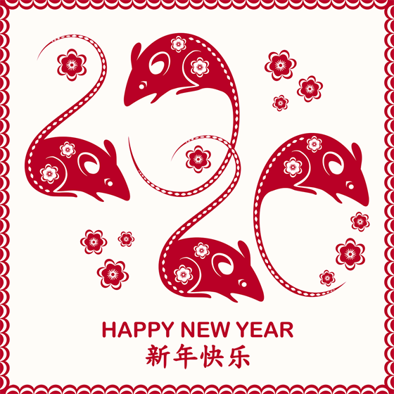 Happy Chinese Lunar New Year!